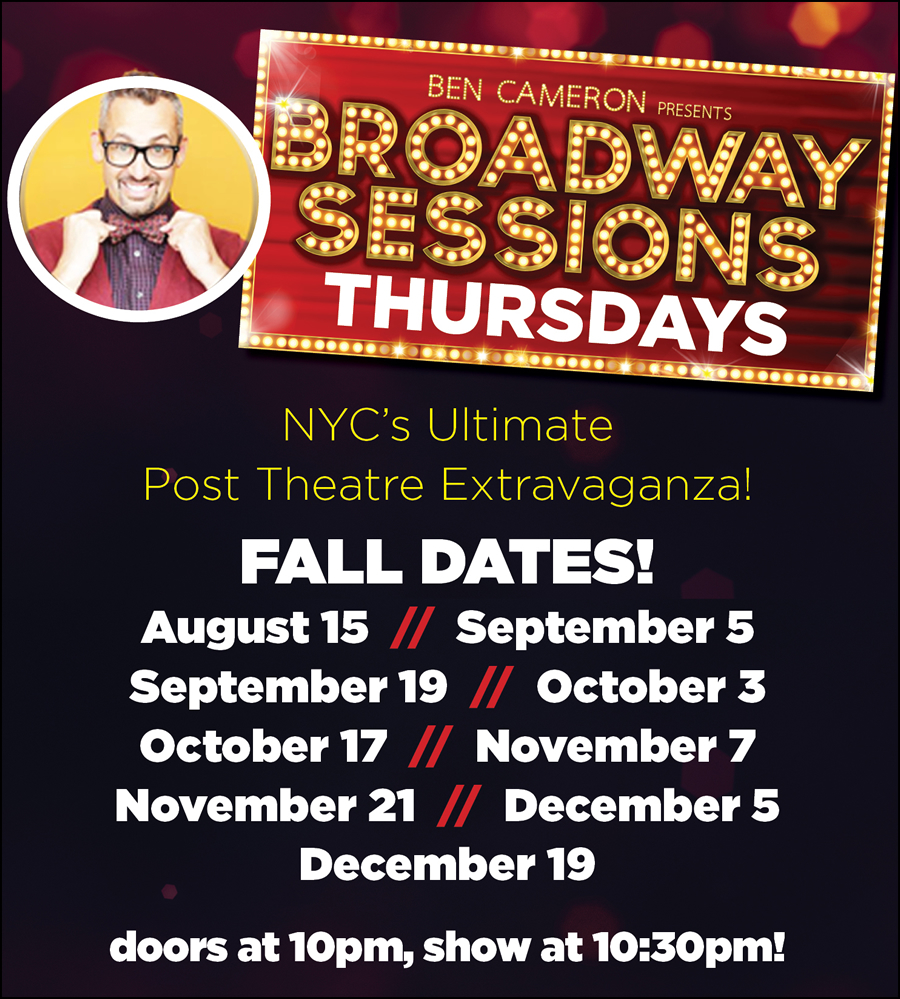 Broadway Sessions | Ben Cameron